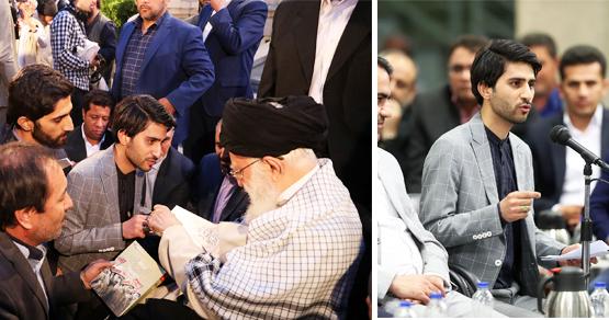 حضور فرزندان سردار شهید علی پور در دیدار شعرا با مقام معظم رهبری