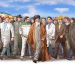 بیانیه «گام دوم انقلاب» رهبری خطاب به ملت ایران